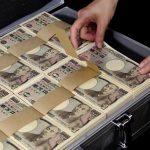 「学び直し」に5000億円の予算