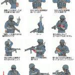 福岡県民がよく使うハンドサイン