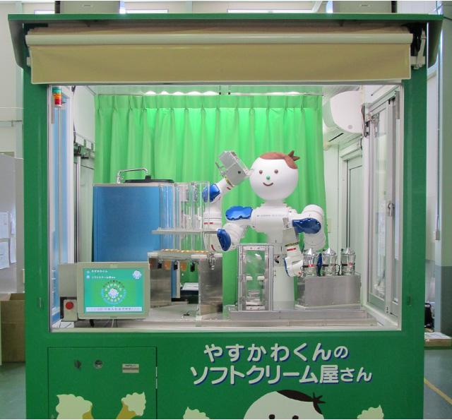 アイスクリームロボットやすかわくん