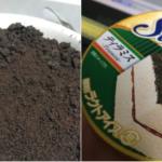 スーパーカップの新作が何も植えてない植木鉢みたいだった