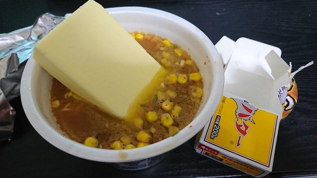 味噌バターラーメンです