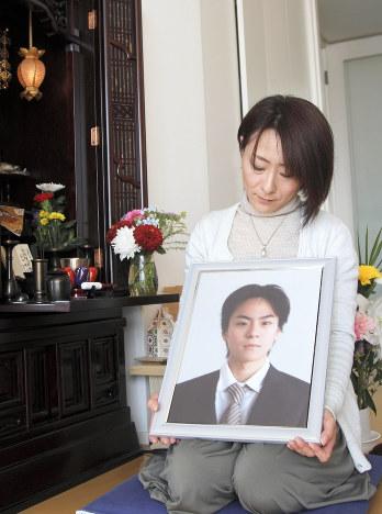 自殺したゴンチャロフ社員の母「責任問いたい」