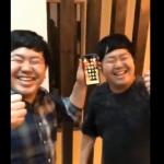 ザ・たっちの2人が『iPhoneX』の顔認証を解除