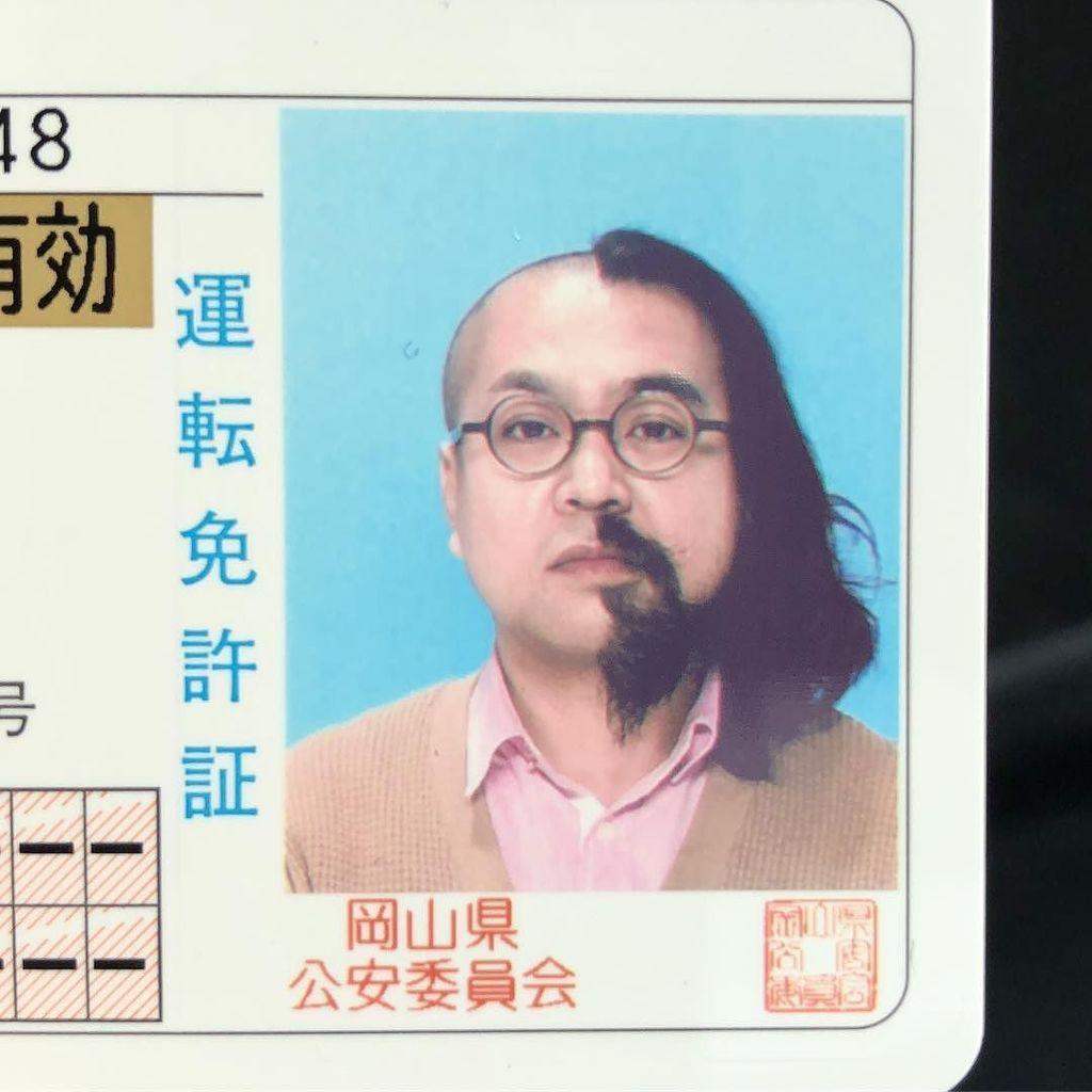 新しい免許証ができました。