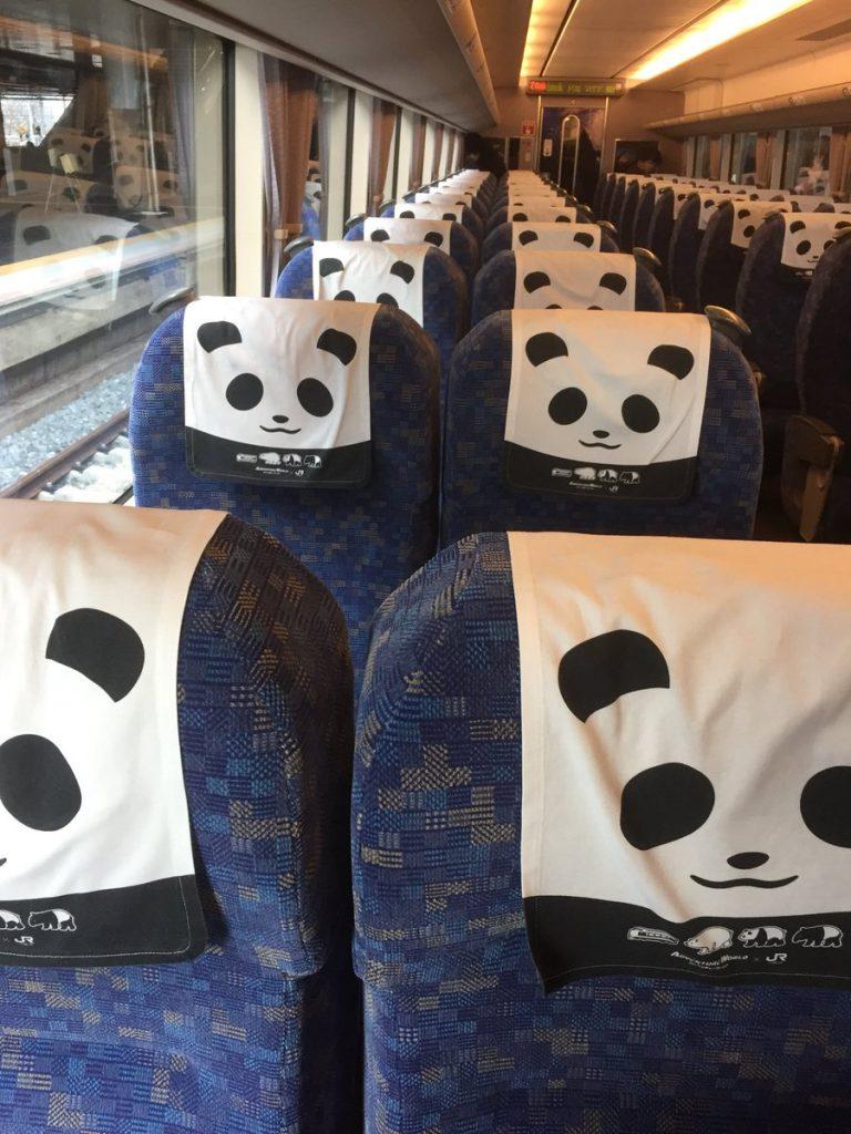 和歌山のパンダもヨロシク!