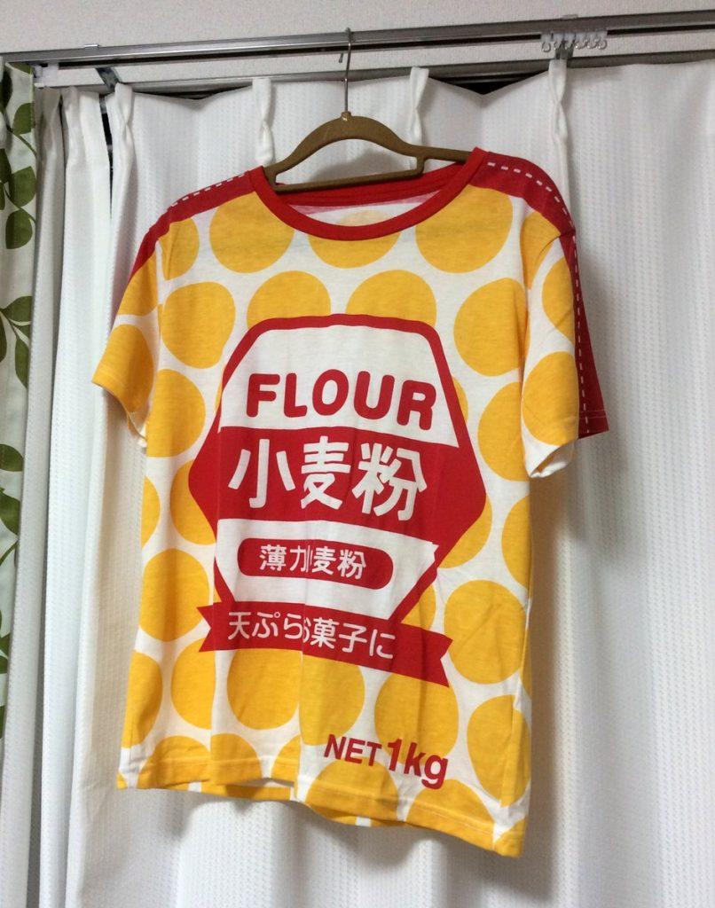 日清製粉の小麦粉Tシャツ