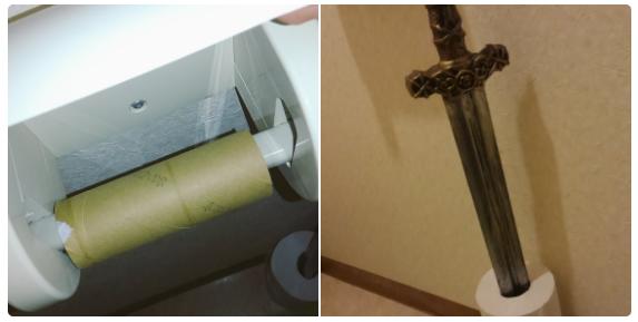 トイレの最後の紙を使いきった人は、伝説の勇者になる