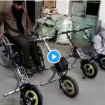車椅子の方に普及したら素敵な乗り物
