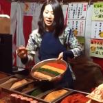 七味唐辛子の作り方