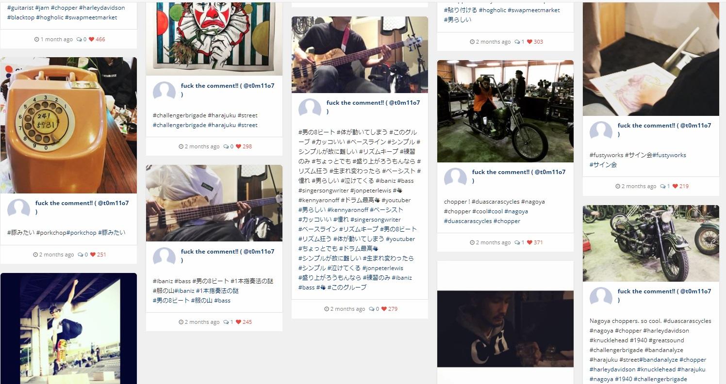 TOKIO長瀬智也のインスタグラムの裏アカウントが流出