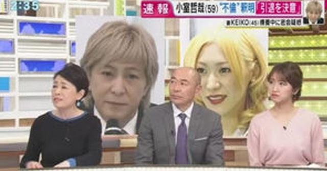 安藤優子と木村太郎は人間じゃない