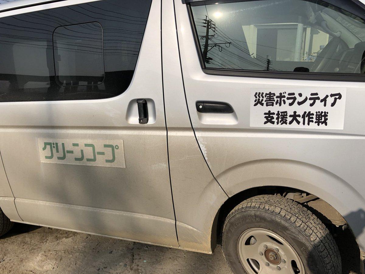 【九州北部豪雨】人が、マンパワーがまだまだ必要なんだと