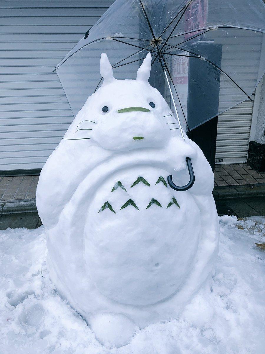 トトロがいた。雪の朝がより一層楽しくて良い気分になった。作ってくれた人、ありがとう。