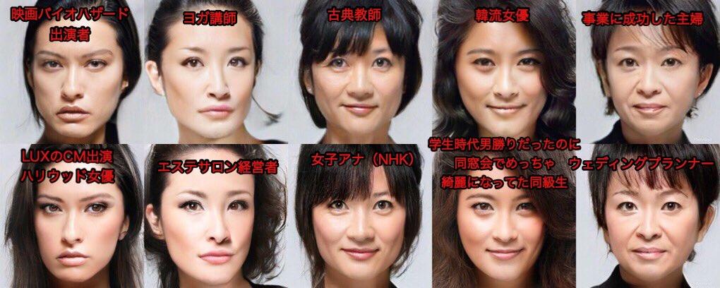 2タイプある女性化は、だいぶ雰囲気が変わるのです。TOKIO幅広い。