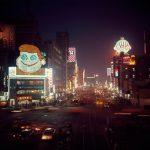 1964年東京オリンピックの年の東京