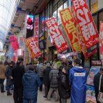 世界で一番ギャンブル依存症が多い国、日本。