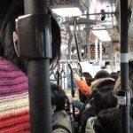 君たちそれは寒気ではなくバス車内の我々の殺気である。