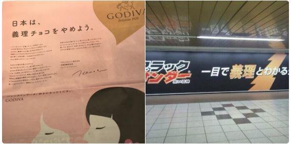 GODIVAとブラックサンダーの差