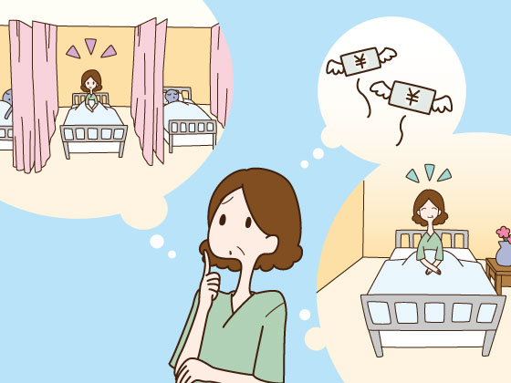 インフルエンザの個室使用は医療側の選択なので差額ベッド代は不要