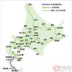 「北海道150年日帰り周遊パス」子ども500円、特急券追加で新幹線もOK