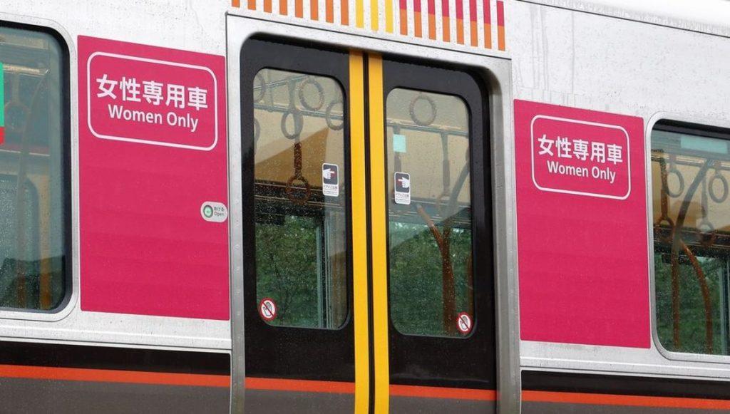 【女性専用車両】我が国の電車では女性を隔離しないと性犯罪も防げないのか