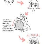 簡単!上手く髪の毛をブローする方法