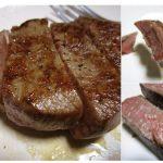 【簡単】スーパーの牛肉を美味しいステーキに焼く方法