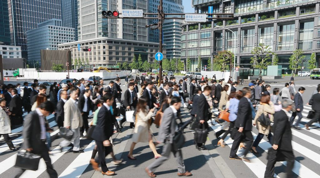 "huelga a la japonesa ""日本風ストライキ"""