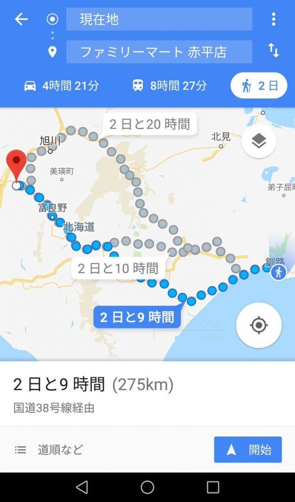 北海道のファミリーマート事情