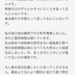 【7年目の被災地】わたしは福島の高校生です【震災時は小学生】