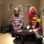 福岡県北九州市 株式会社タカギの藤田 圭一さんへ