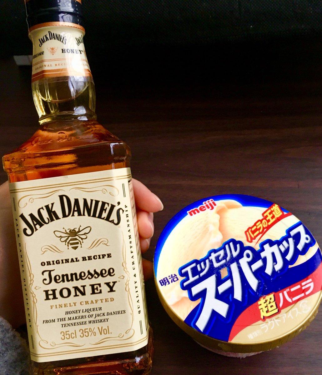 ジャックダニエル&スーパーカップ