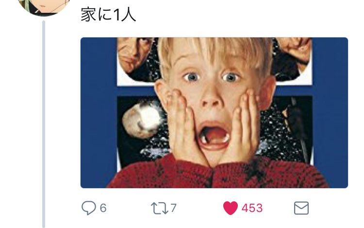 【映画タイトル】日本語に訳すとダサい物選手権【商品名】