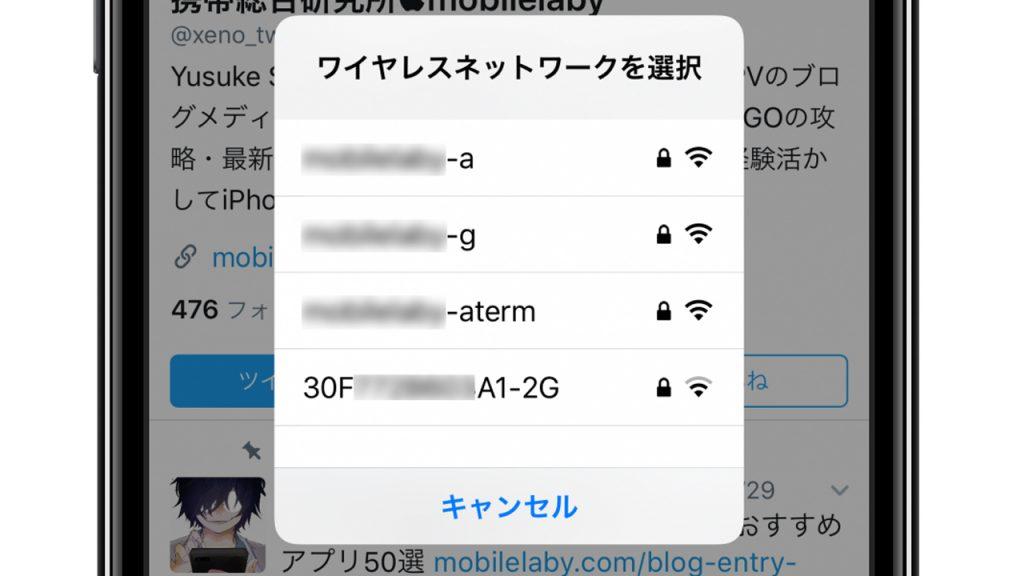 【Wi-Fi】弱いくせにでしゃばるんじゃねぇ