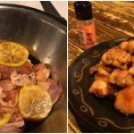 【簡単レシピ】めんつゆとレモンで作る鶏肉の幽庵焼き