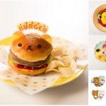 【リラックマタウン】西武池袋本店でコラボカフェがオープン