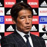 【日本代表ワールドカップ】ハリルホジッチ氏解任、新監督は西野朗氏