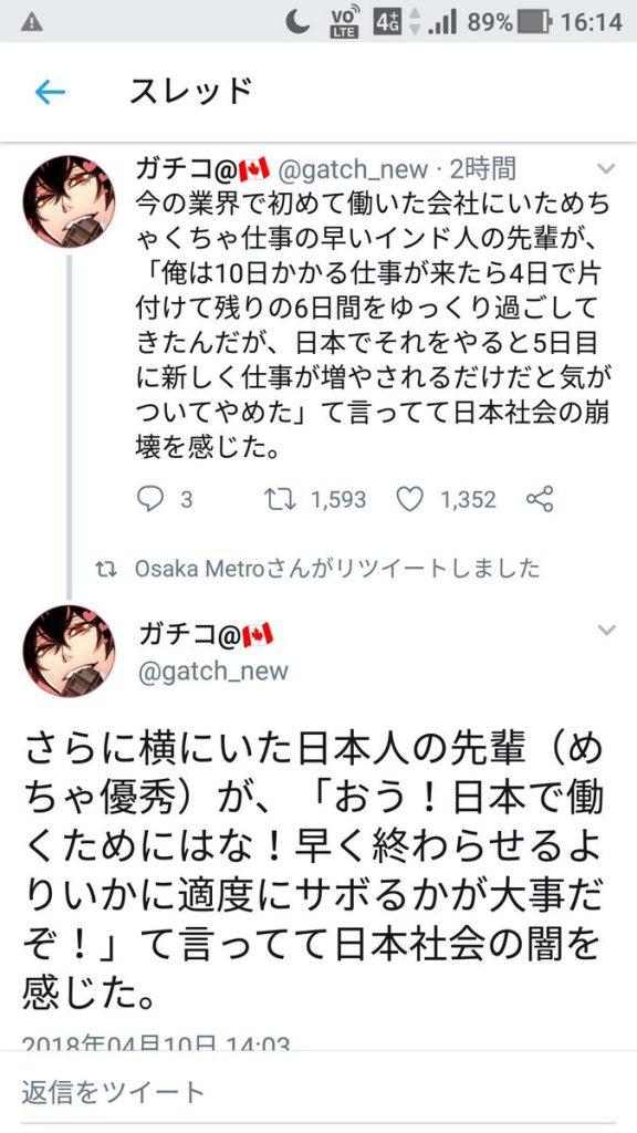 【深刻】日本の景気が良くならない理由