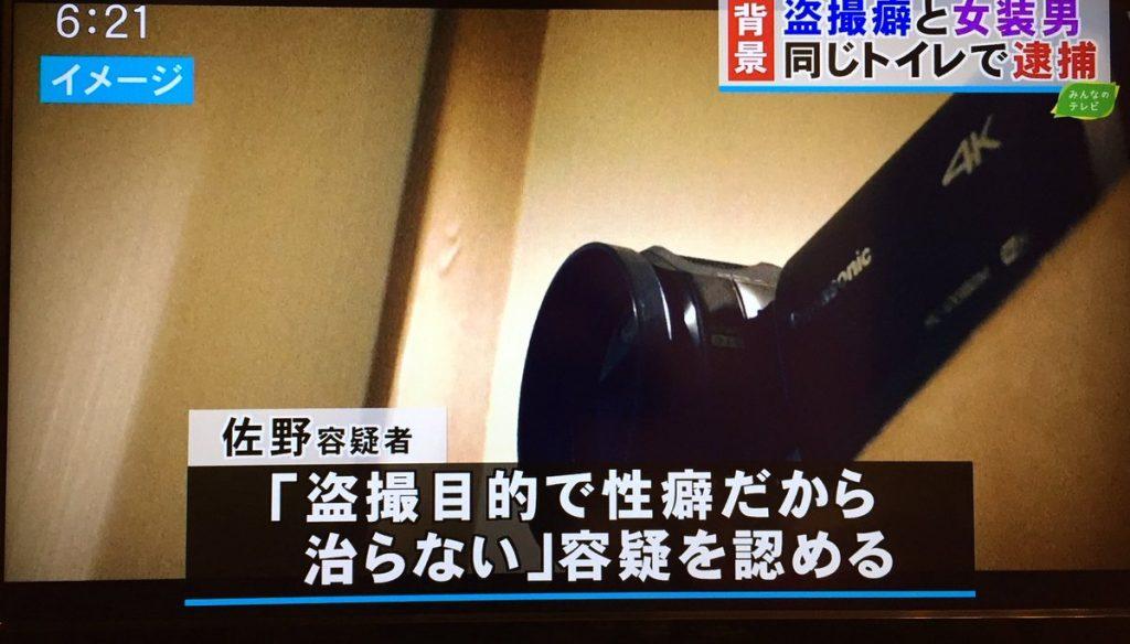 札幌の評判が下がってしまった日(twitterでリツイート2万超え)