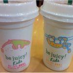 スタバには果汁100%りんご・オレンジジュースが【子供向け190円】