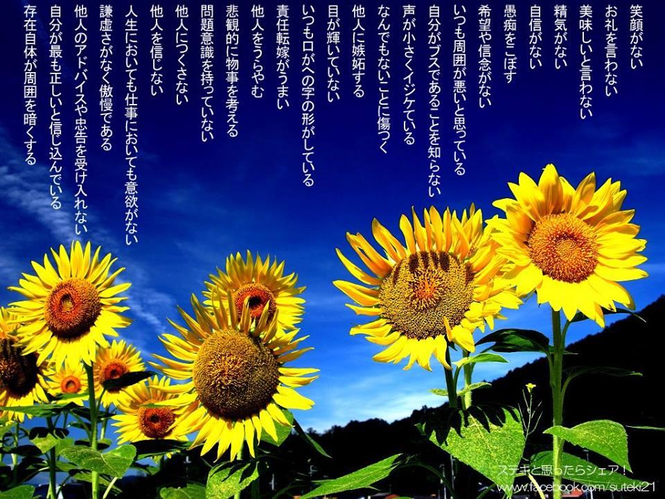 宝塚歌劇団が掲げる「ブスの25カ条」