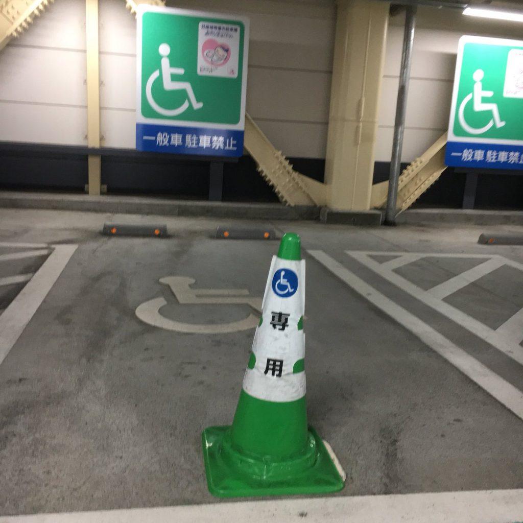 車椅子で車の運転して移動した先、こうなってるとしんどい。