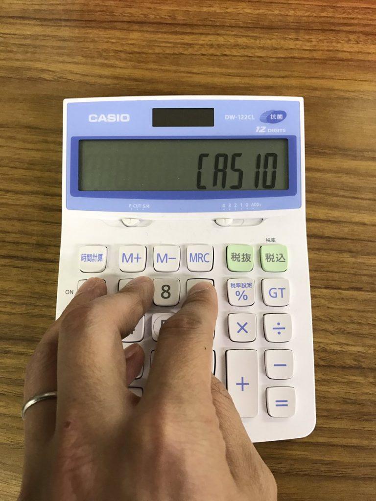 カシオの電卓「1と3と7と9とACキー」を押すと液晶にCASIOと表示