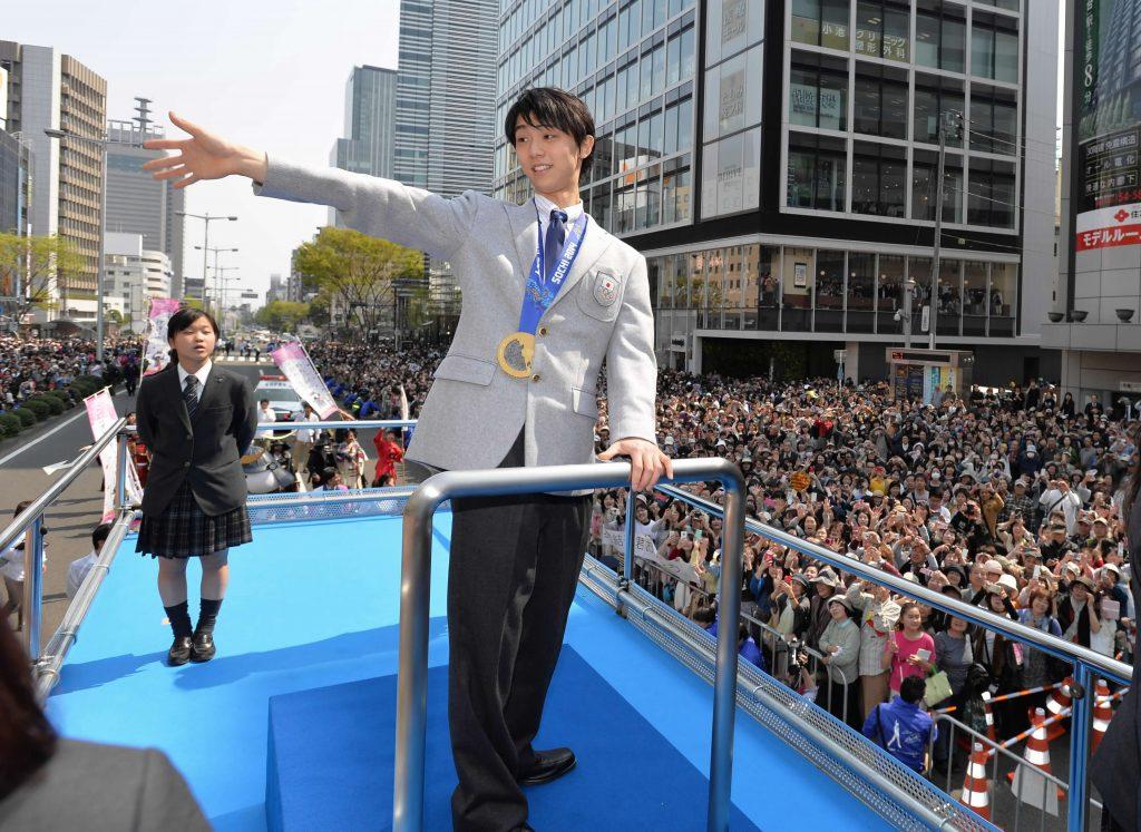 【2018/4/22 13:15~】羽生結弦選手「2連覇おめでとう」パレード