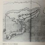 1621年に西洋人が描いた日本地図「北海道大きすぎ!」