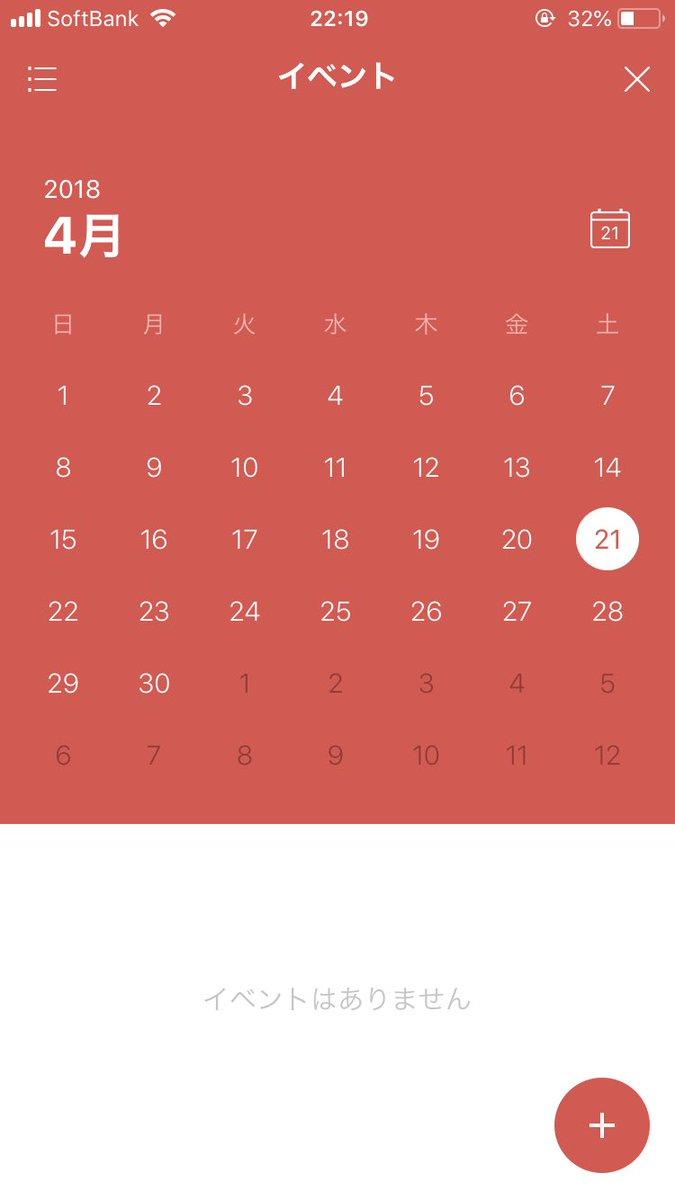 LINEでブロックされたかわかる方法(2018/4/24現在)