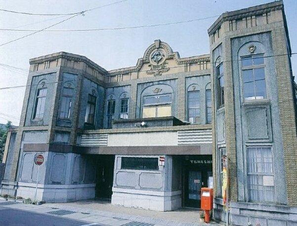 香川県三豊市の下高瀬簡易郵便局