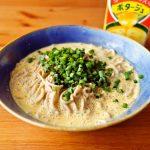 コーンクリームスープの「つけ蕎麦」