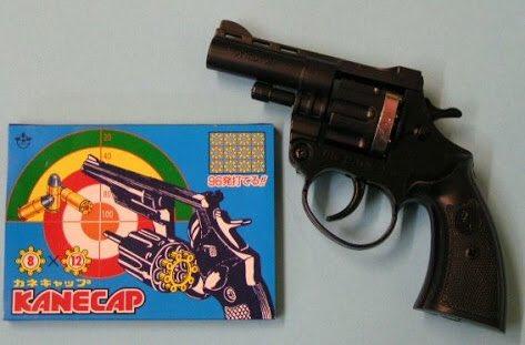 エサになりたく無かったら、鈴じゃ無くて火薬銃を持って行って