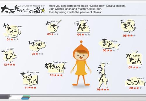 関西弁の「ちゃうねん」は枕詞